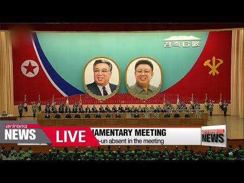 [LIVE/ARIRANG NEWS] The 6th session of the 13th Supreme People's Assembly held in North Korea...