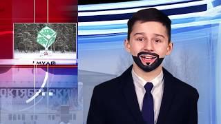 Команда КВН Искренне Ваши - Устьянская Биржа мемов