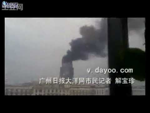 Fire broke out at Guangdong TV station - China Breaking News, 01/06/2010