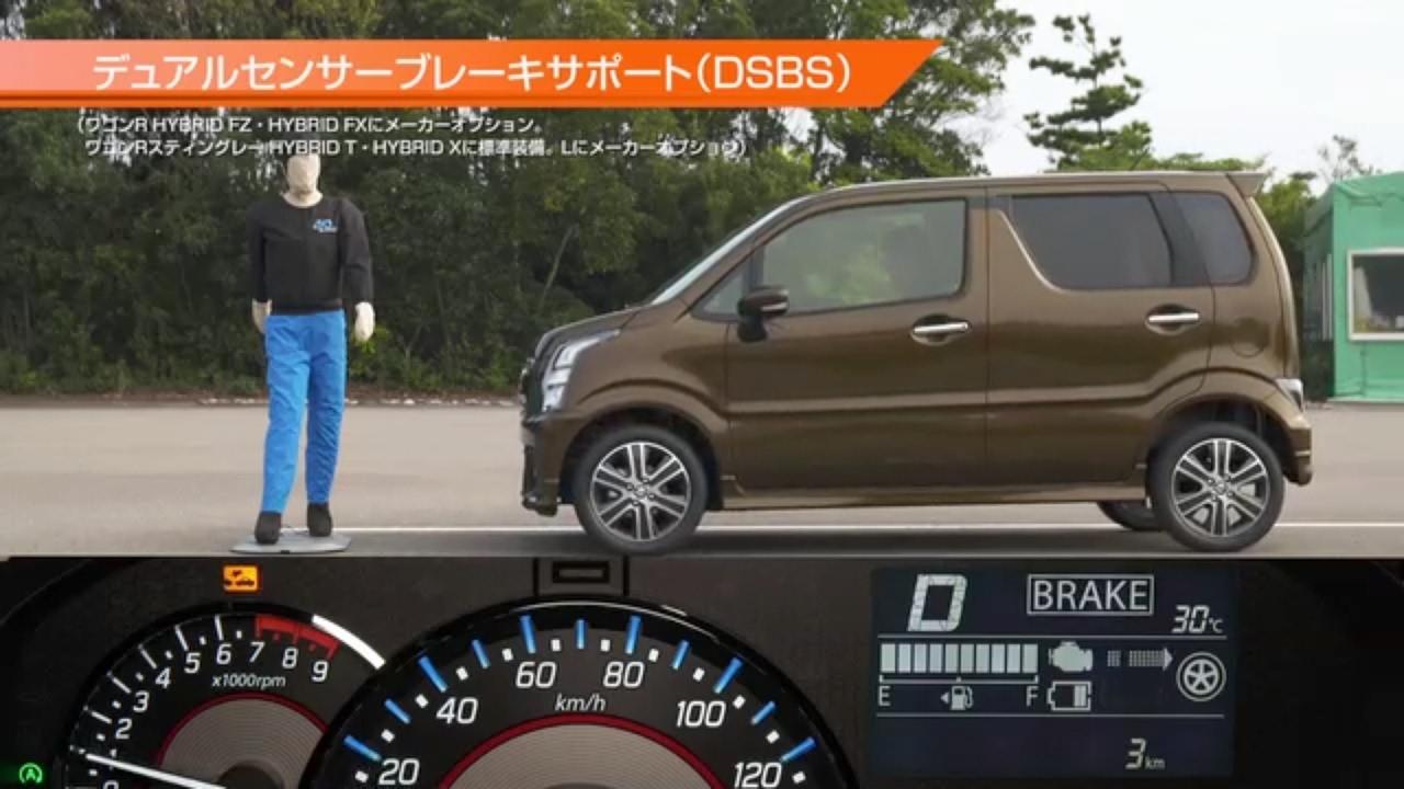 2017 r 2017 suzuki wagonr japanese  [ 1280 x 720 Pixel ]