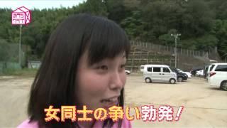 尼神インターと山田奈々が高松市にある職人育成塾を直撃します!! 詳し...
