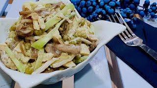 Будет съеден первым! Потрясающе вкусный салат! Рецепты салатов.
