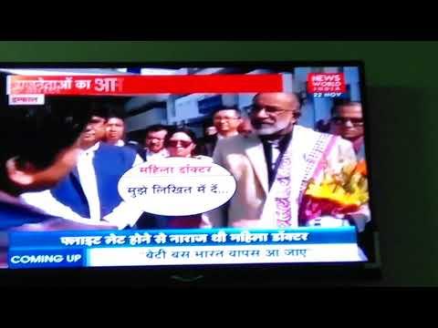 Mahila v/s doctor in imphal