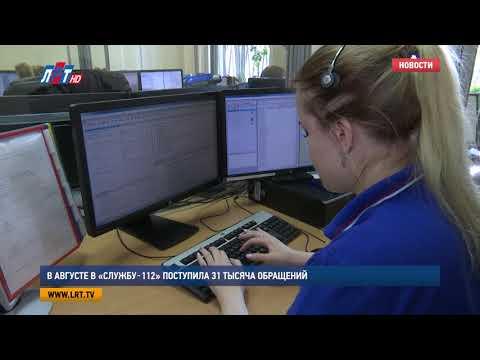 Работа в Люберцах, вакансии, поиск работы