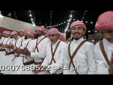 جنون ابو عرب مع الصقر عبدالله ناااار 0507580522