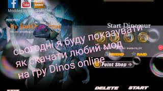 Показую як скачати любий мод на гру Dinos online
