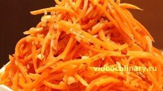Морковь по-корейски - морковча - Рецепт Бабушки Эммы(Рецепт - Морковь по-корейски - морковча от http://videoculinary.ru Бабушка Эмма делится Видео-рецептом Моркови по-коре..., 2013-10-21T12:30:42.000Z)