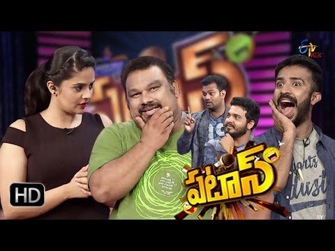 Patas | 17th November 2017 | Kathi Mahesh | Full Episode 612 | ETV Plus