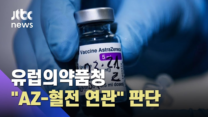 혈전 연관성 논란에…60세 미만 AZ 백신 접종 연기 / JTBC 아침&