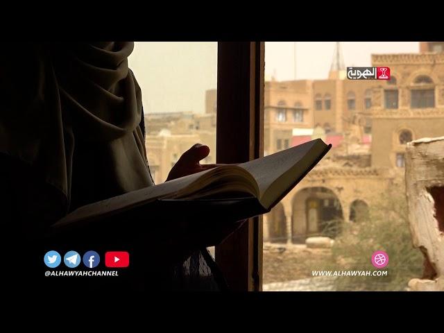 صوت القلم│34│ كتاب مجموع بلدان اليمن وقبائلها│ صدقة الإمام من مال الفقراء