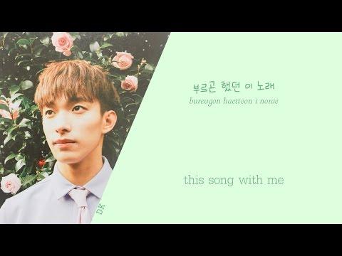 SEVENTEEN (세븐틴) - DK & Seungkwan - Say Yes (Color coded Han/Rom/Eng) lyrics