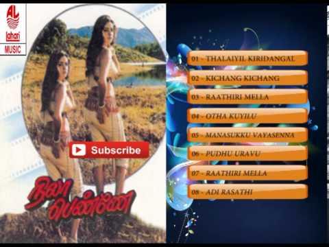 Tamil Old Songs   Nila Penne Tamil Movie Hit Songs Jukebox