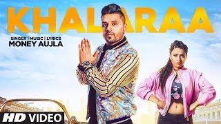 Khalaraa Money Aujla Miss Neelam Mp3 Song Download