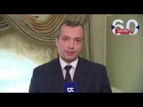 Командир экипажа A321 Дамир Юсупов объяснил решение сажать самолет на поле с кукурузой