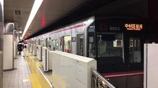 名古屋市営地下鉄桜通線6050系 名古屋駅発車