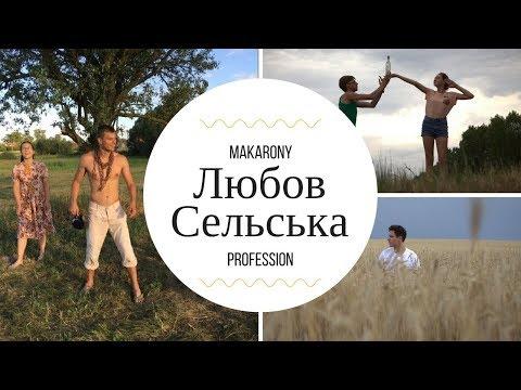 Последние НОВОСТИ ДНЯ: лента новостей Украины за последний