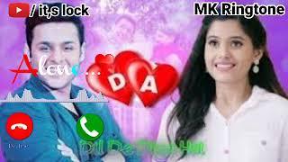 Mr Sagar please pickup the phone love ringtone MK Ringtone