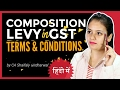 Composition Levy in GST - Terms & Conditions - Explained in Hindi