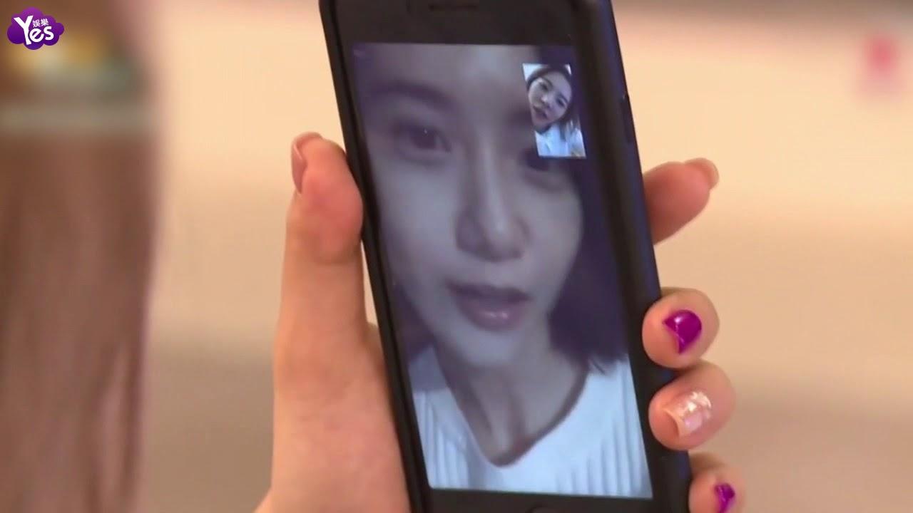 """【2年前】Sunny超真實樣子曝光 視訊允兒""""你怎麼這么美好討厭"""" - YouTube"""