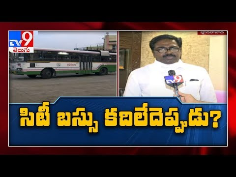 City buses back on roads in Hyderabad soon - TV9