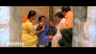 Excuse Me - Popular Kannada Movie - part 14 of  17