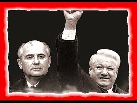 El colapso de la URSS   I - El Golpe de Estado