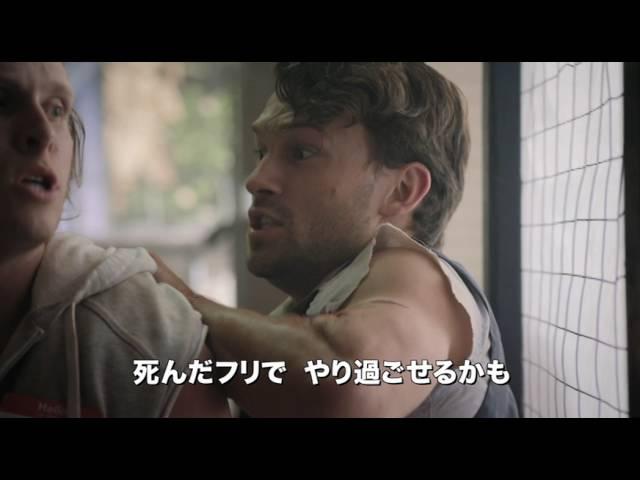 映画『ZOOMBIE ズーンビ』予告編