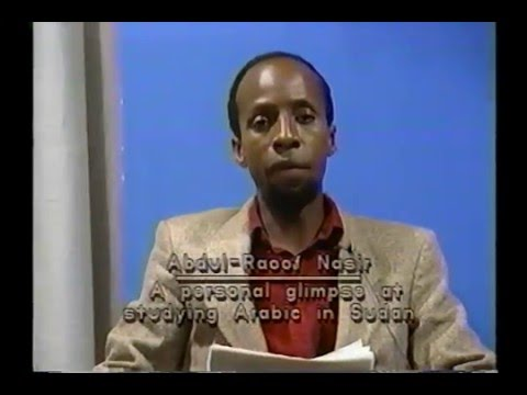Studying Arabic in the Sudan