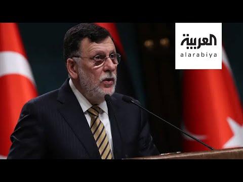 القبائل الليبية: نرفض سيطرة تركيا على قواعد عسكرية ليبية  - نشر قبل 7 ساعة