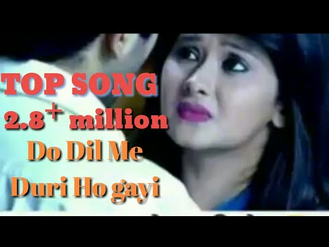 Do Dil Me Duri ho gayi Khushiya Adhuri Ho Gayi (Heart 💓 touching)