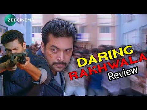 Daring Rakhwala Miruthan Hindi Dubbed Full Movie Review