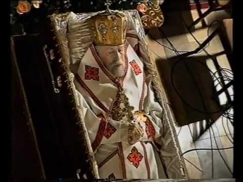 Похорон Мирослава-Івана Любачівського