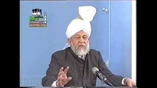 Urdu Khutba Juma on April 28, 1995 by Hazrat Mirza Tahir Ahmad