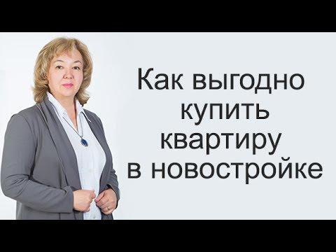 Как выгодно купить квартиру в новостройке в Перми. Заметки белого риелтора. Выпуск №1.