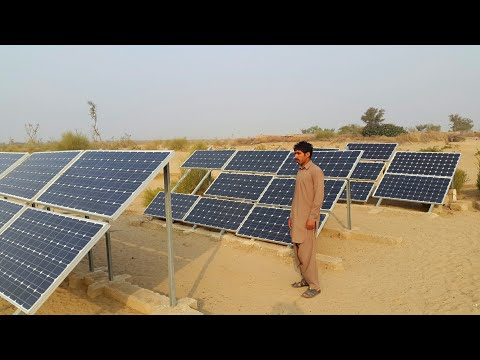 750 Volt Solar Water Pump Motor System With 21 Solar Cell Power Plates | Pakistani Punjab Village