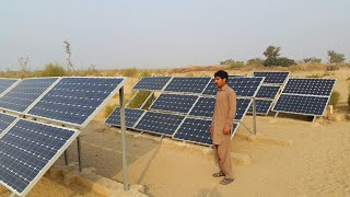 750 Volt Solar Water Pump System With 21 Solar Cell Power Plates | Pakistani Punjab Village