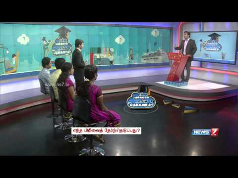 What type of courses to study abroad? | Enna Padikalam | News7 Tamil