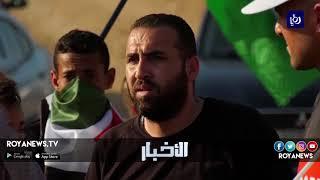 قوات الاحتلال تقمع مسيرة للفلسطينيين ضد تهويد جبل الريسان