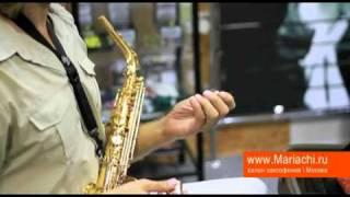 как начать играть на саксофоне