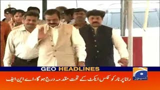 Geo Headlines -  08 PM - 1 July 2019