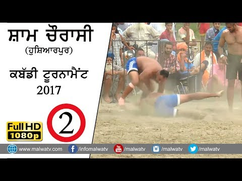 SHAM CHAURASSI (Hoshiarpur) KABADDI TOURNAMENT - 2017 ● FULL HD ● Part 2nd