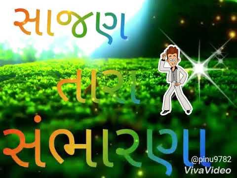 sajan tara sambharna song....... nice music.....
