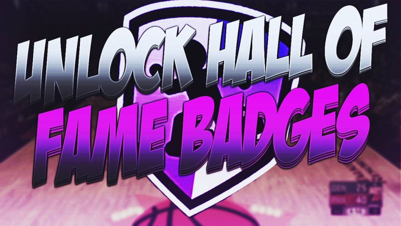 nba 2k17 unlock hall of fame badges amethyst purple fast hall of fame brick wall tutorial. Black Bedroom Furniture Sets. Home Design Ideas