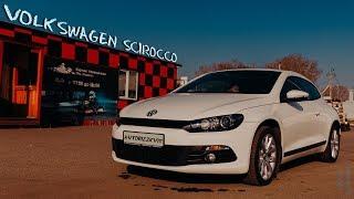 Volkswagen Scirocco.  Эгоист на стиле.  Лучший Сырок из сырков.  (Знакомство, обзор...)