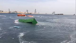 海上事故、貨物船の衝突