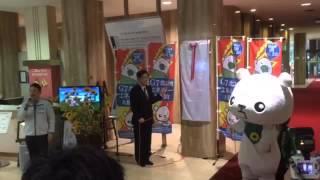 ていたん☆G7北九州エネルギー大臣会合 100日前記念式典