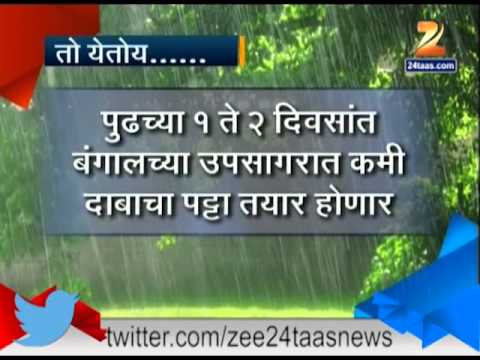 pune-weather-forecast-good-news-about-rain