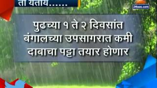 Pune Weather Forecast Good News About Rain