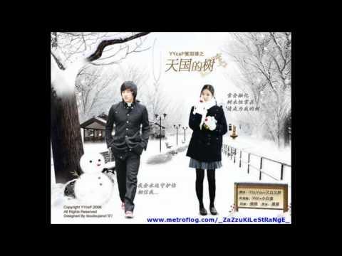 TREE OF HEAVEN OST 5   -  Suh Shin ( Jung woo)