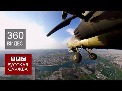 Видео 360: битва